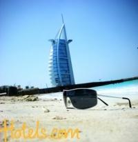 Crise no Dubai: Viagens mais Baratas